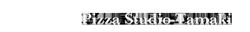 港区東麻布のピザ専門店なら「PST」| ピッツァスタジオタマキ